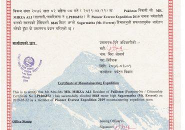 Everest Certificate